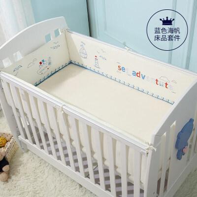 婴儿床围可拆洗秋冬新生儿宝宝床上用品五件套a395zf08