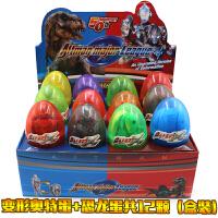 儿童益智机器人奥特曼变形蛋玩具金刚5套装拼装超人咸蛋男孩