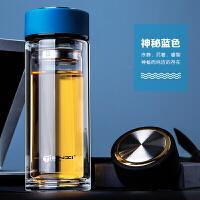 天喜(TIANXI)双层玻璃杯 耐热款带盖过滤泡茶杯透明防漏水杯男女士办公杯子