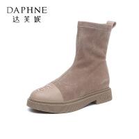 Daphne/达芙妮短靴女平底春秋单靴子2019新款ins网红瘦瘦靴粗跟---