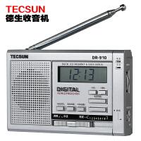 德生 R-910 数码显示全波段 收音机 英语四六级考试用 老年人收音机