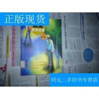 【二手旧书九成新】【正版现货】猫空爱情故事 /藤井树著 作家出版社