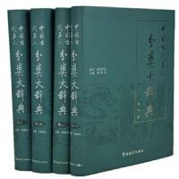 中国古代名人分类大辞典(套装共4册)