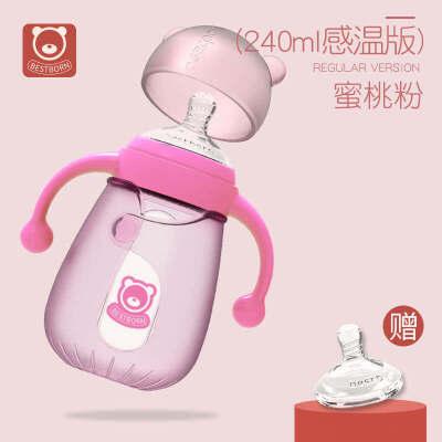 贝适邦婴儿玻璃奶瓶耐摔防摔硅胶套宽口径防胀气新生儿宝宝用品