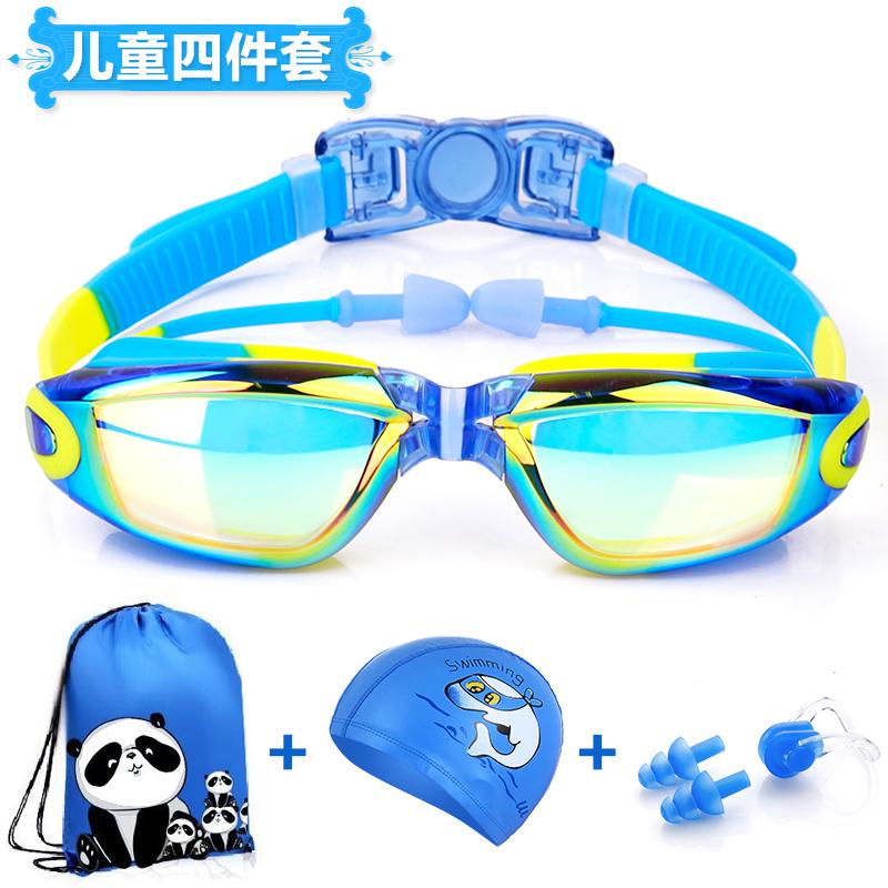 宝宝游泳装备眼镜儿童泳镜男童女童大框泳镜泳帽套装