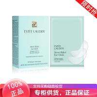 【专柜正品】 雅诗兰黛(Estee Lauder)肌透修护密集精华眼膜 4对/8对