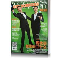 芭莎男士商业版杂志2015年6月下 孵化器 都孵化了什么 男士期刊