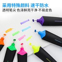 三菱荧光笔 UNI USP-200 透明笔头标记笔 清新时尚荧光笔