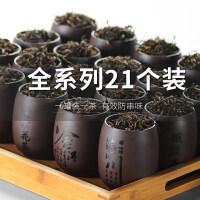 【优选】紫砂茶叶罐陶瓷茶罐小号普洱装茶叶盒便携迷你旅行存储密封罐家用