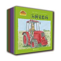 小兔汤姆的成长烦恼图画书(十册)(小兔汤姆系列第二辑)