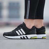 Adidas阿迪达斯女鞋跑步鞋2019新款EQUIPMENT 10复古休闲运动鞋BB6925