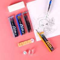 日本派通C253铅芯 0.3mm 0.5mm 0.7mm 0.9mm 活动铅笔铅芯 派通铅芯