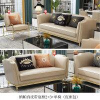 【新品热卖】后现代轻奢沙发港式客厅家具北欧小户型简约美式真皮沙发头层牛皮 组合