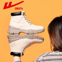 【6.1提前限时购】回力官方旗舰店女鞋夏夏季马丁靴女英伦风2020年新款百搭夏款潮鞋短靴女靴子
