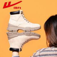 【回力官方旗舰店】回力女鞋春季马丁靴女英伦风百搭春款潮鞋短靴女靴子