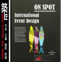 ON SPOT International Event Design 现场活动 展览展示设计国际竞赛 书籍