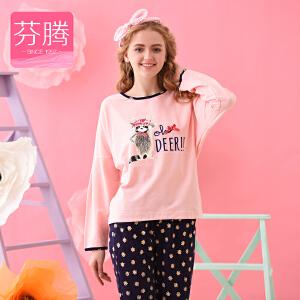芬腾秋季新品大码长袖睡衣女套头卡通可爱针织棉家居服套装