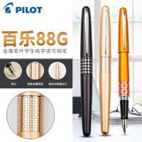 日本PILOT百乐88G 钢笔 金属笔杆 华丽低调 3色