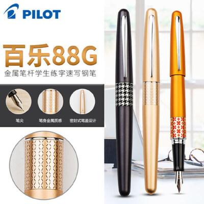 日本PILOT百乐88G 钢笔 金属笔杆 华丽低调 3色 标价单支的价钱
