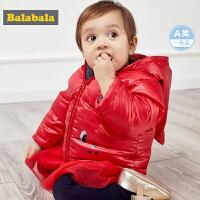 巴拉巴拉婴儿羽绒服男宝宝衣服女童保暖外套2019新款时尚连帽外衣