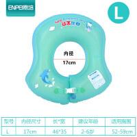 游泳圈婴儿腋下圈 儿童浮圈气囊防侧翻 宝宝0-3岁 B1012U型 大号L(2-6岁)