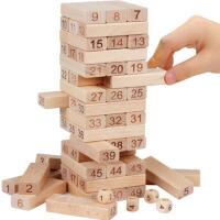 叠叠乐抽积木 层层叠 叠叠抽抽乐成人高桌游大号儿童益智玩具游戏