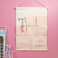 收纳挂袋布艺挂墙上可爱房间挂壁多层整理袋壁挂式收纳袋杂物袋 粉红色 七兜粉红猫 送强力无痕挂钩