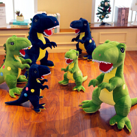 恐龙毛绒玩具仿真霸王龙公仔大号玩偶可爱抱枕布娃娃男孩宝宝礼物