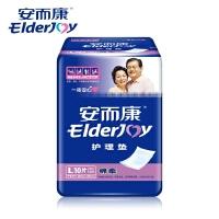 安而康L410 棉柔尿垫 成人护理垫L码 老年纸尿垫尿不湿 10片/包