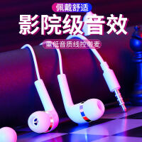 网课通用耳机线适用oppo华为vivo荣耀耳麦控通话入耳式手机耳机线