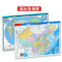中国地图・世界地图(学生版)(多功能MINI地图(阅读、桌垫、鼠标垫,超值三合一);地理学习必备,中国地图・世界地图(二