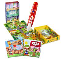 红袋鼠我的城市二合一OID-3-2(我的动物园、我的家)儿童点读笔主题拼图故事书早教学习点读机幼儿启蒙益智玩具礼盒益智