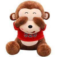 520表情猴子公仔毛绒玩具布娃娃女生礼物玩偶睡觉抱枕少女心