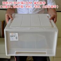 洋洋鱼抽屉式组合收纳柜收纳盒塑料整理箱多层衣物玩具杂物特大号 1个