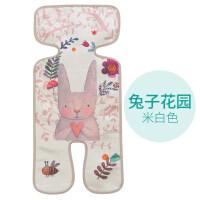 婴儿垫儿童宝宝通用夏季透气餐椅安全座椅bb小手推车冰丝 75cmX33cm
