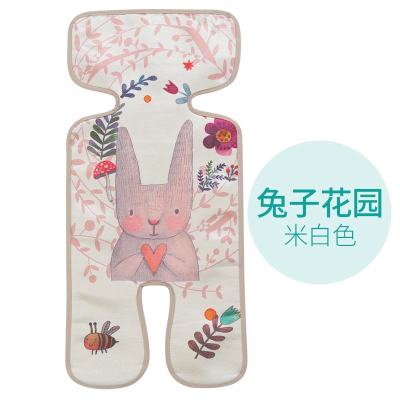 婴儿垫儿童宝宝通用夏季透气餐椅安全座椅bb小手推车冰丝  75cmX33cm 双层设计3d网眼透气清凉限量抢购