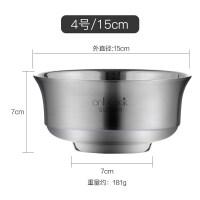 【优选】韩式304不锈钢碗家用儿童饭碗餐具创意双层隔热碗大小号