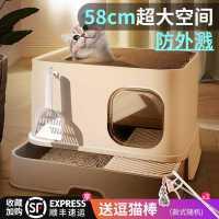 猫砂盆全封闭式幼猫猫咪用品小特大号顶入猫厕所防外溅防臭屎盆
