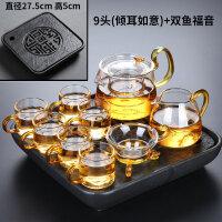 【好店】日式玻璃茶具功夫茶杯套装家用简约现代透明耐高温红茶泡茶壶小套