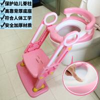 儿童坐便器婴儿马桶梯可折叠坐便椅男女宝宝马桶圈便盆座便器 新款水晶粉色软垫+靠背 +底座