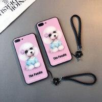 钢化玻璃泰迪犬iphone6s plus手机壳苹果7卡通8挂绳Xs max女XR狗6可爱潮犬保护套六七八日韩卡通防摔粉