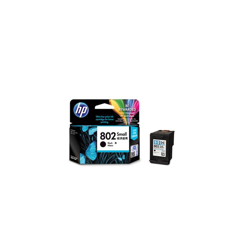 惠普hp802黑色高容墨盒黑色 HP802墨盒连供 HP1050 2050打印机墨盒 原装耗材 支持全国验货 售出不退换的哦