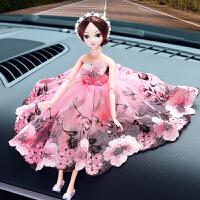 汽车摆件创意可爱婚纱公主娃娃卡通车载摆件饰品车内网纱装饰礼品 粉色大花