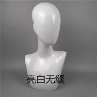 头模假人头模特头帽子围巾假发模特头支架展示头模抽象道具模特头 色 无缝