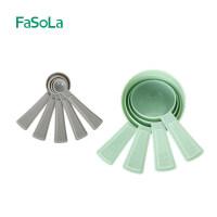 FaSoLa 量勺 奶粉勺子克ml双刻度厨房烘焙塑料计量勺药粉9只套装 橄榄绿