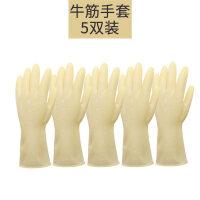 洗碗手套耐用厨房刷碗耐用皮手套胶皮防水牛筋劳保橡胶加厚家务女