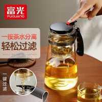 富光飘逸杯泡茶壶玻璃茶壶茶水分离过滤泡茶杯花茶壶飘逸壶茶具