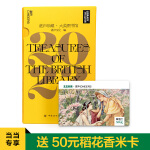 2022日历:湛庐珍藏・大英图书馆.2022