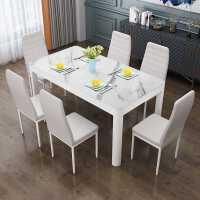 餐桌椅组合家用现代简约小户型4人6人长方形钢化玻璃北欧吃饭桌子