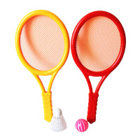 儿童羽毛球拍小孩子网球拍玩具幼儿超轻双拍3-12岁宝宝运动幼儿园 长36cm:2个球拍+2个球